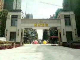 南海西樵东建锦绣龙湾地铁2号线单合同低首付