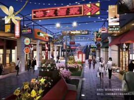 月河印巷,沿街商铺,月河景区与上海迪士尼乐园联票,买商铺首选