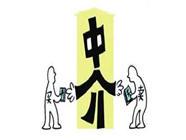 北京市住建委一连发布三个涉及房屋中介的文件,意在规范二手房市场。