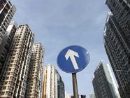 上半年接近尾声,北京二手房市场也呈现逐渐回温态势。