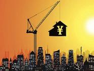 今年下半年,住建部等七部门在北京、上海等30城开展治理房地产市场乱象专项行动。